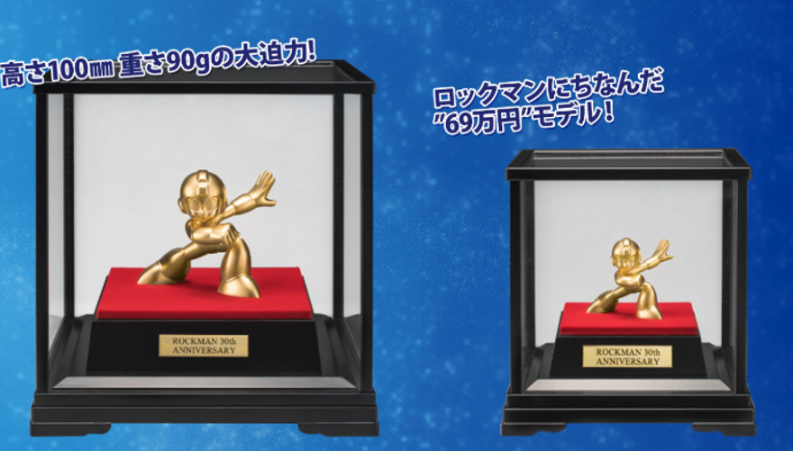 Mega Man oro