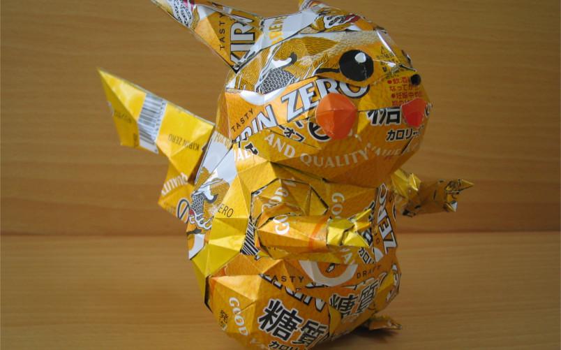 Pikachu latas