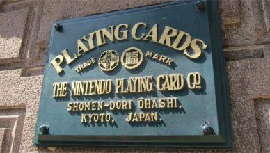 antigua sede Nintendo