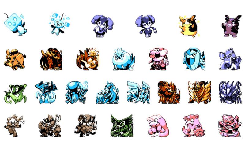 Pokémon Espada Escudo 8 bits